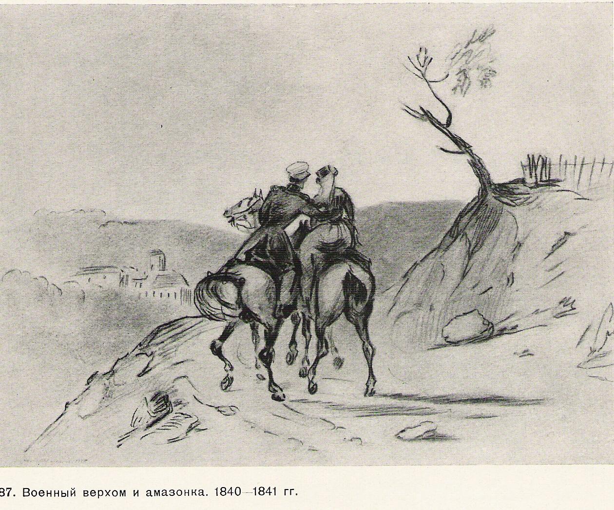 Сочинение на тему кавказкий пленик лермантова 23 фотография